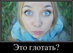 https://img-fotki.yandex.ru/get/765674/18026814.ba/0_c9197_8d46ef4b_S.jpg