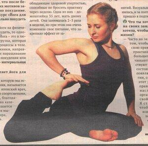 https://img-fotki.yandex.ru/get/765674/19411616.628/0_12fafa_6bdd11cd_M.jpg