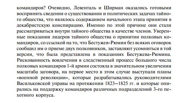https://img-fotki.yandex.ru/get/765674/199368979.71/0_207393_52894cfb_XXXL.png