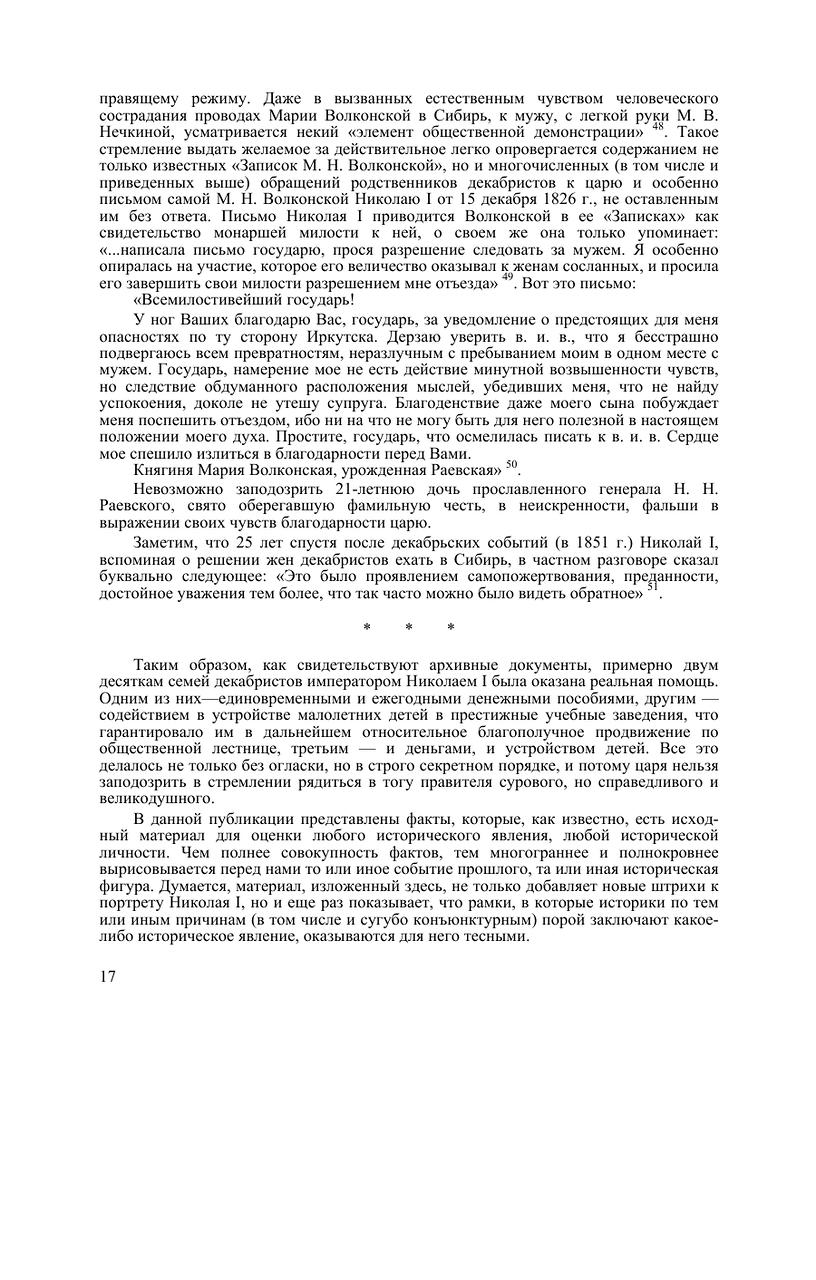 https://img-fotki.yandex.ru/get/765674/199368979.72/0_207c84_bc941b0_XXXL.png