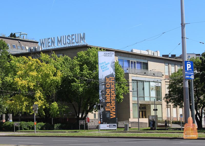 Музей истории Вены