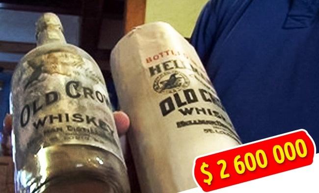 © ABC News  Брайан Фит нашел насвоем чердаке тайник с13бутылками виски 1917года. Эксперты