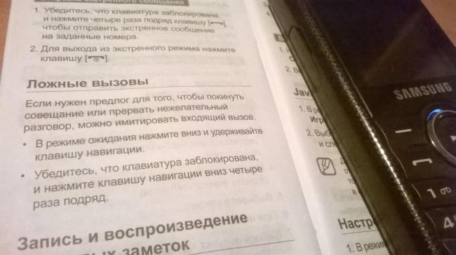 © pikabu.ru      3. Покупка непомещается всалон? Спойлер вас выручит