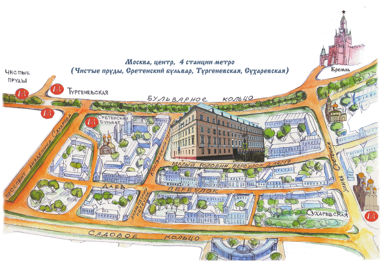 Москва, центр (ЦАО), 4 станции метро (Чистые пруды, Сретенский бульвар, Тургеневская, Сухаревская)