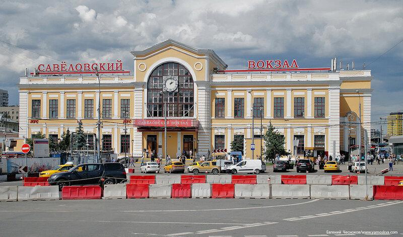 65. Савеловский вокзал. 20.07.17.01..jpg