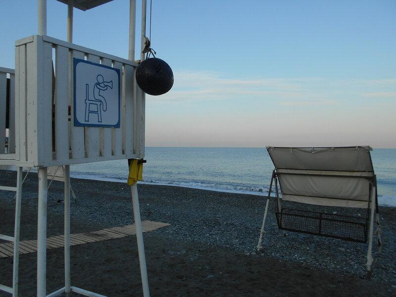 Адлер 2017. Пляж Огонёк (3).JPG