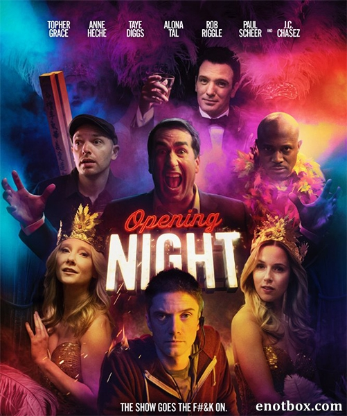 Премьера / Opening Night (2016/WEB-DL/WEB-DLRip)
