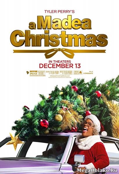 Рождество Мэдеи / A Madea Christmas (2013/DVDRip)