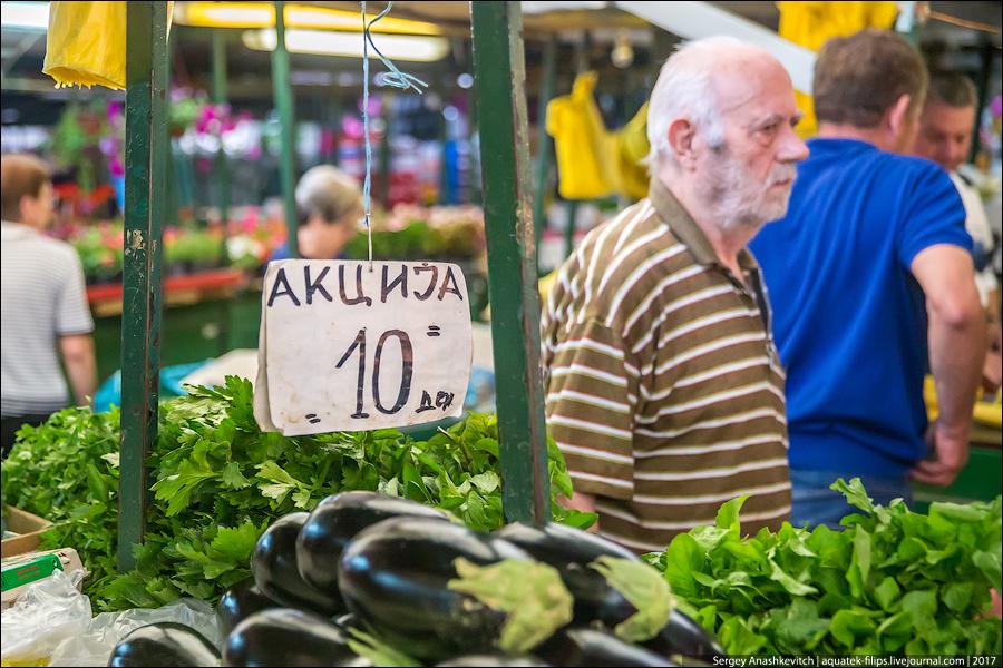 Зеленый Базар в Скопье