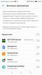 Screenshot_20170828-204521.png