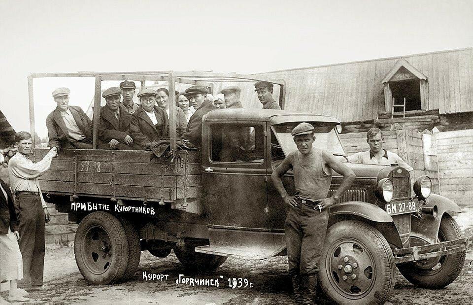 Прибытие отдыхающих на курорт «Горячинск». 1939 г.
