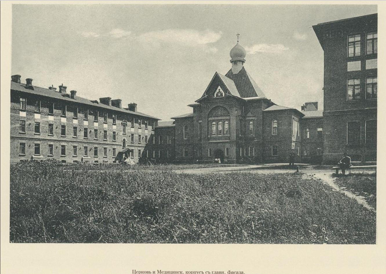 35. Церковь и Медицинский корпус с главного фасада