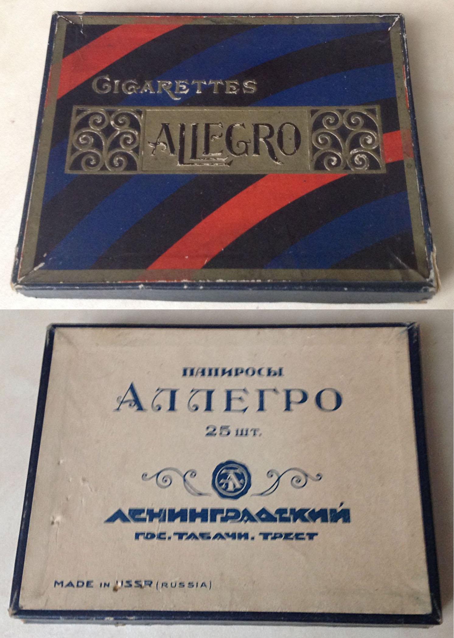 Папиросы Аллегро