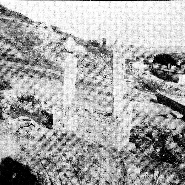 Надгробие на мусульманском кладбище прихода Кады-маале