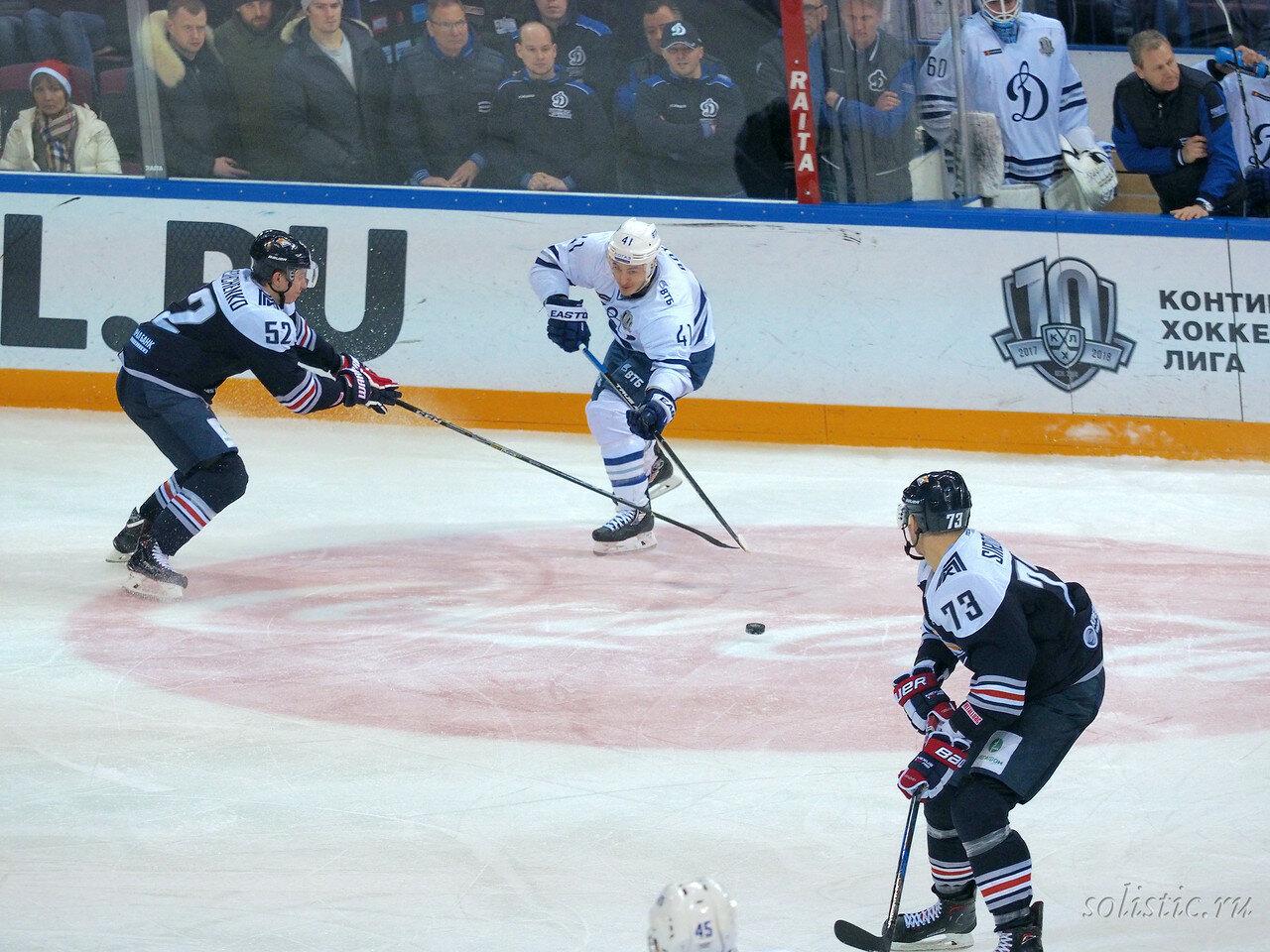142 Металлург - Динамо 27.12.2017