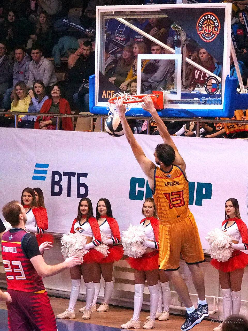 72 Матч звезд АСБ 2018 (ассоциации студенческого баскетбола)