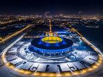 Стадион с тысячей имён
