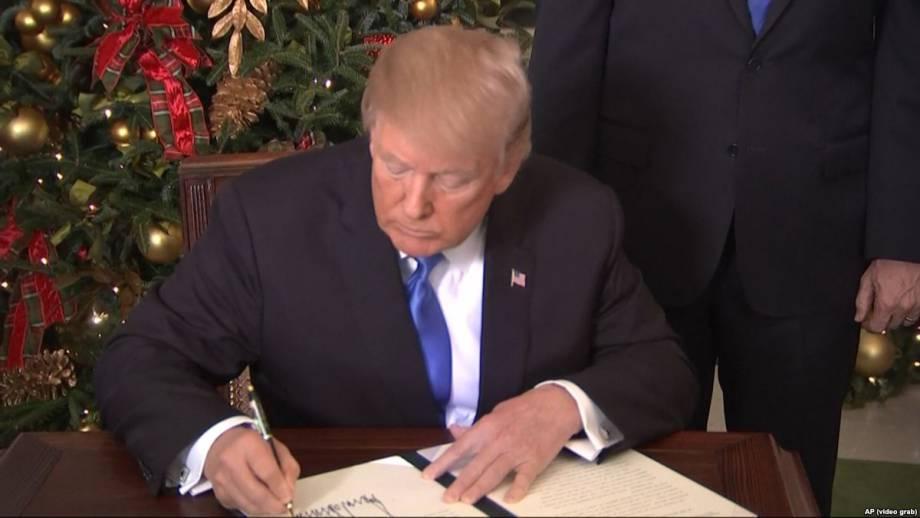 Трамп заявил о признании Иерусалима столицей Израиля