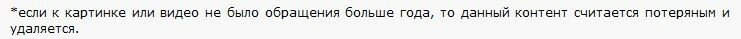 https://img-fotki.yandex.ru/get/765779/14224223.71/0_d9e99_e0aec8be_XL.jpg