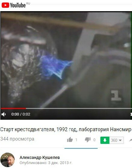 https://img-fotki.yandex.ru/get/765779/158289418.480/0_182e76_4daef2dd_XL.jpg