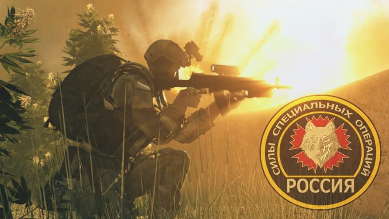 27 февраля.Силы специальных операций открытки фото рисунки картинки поздравления