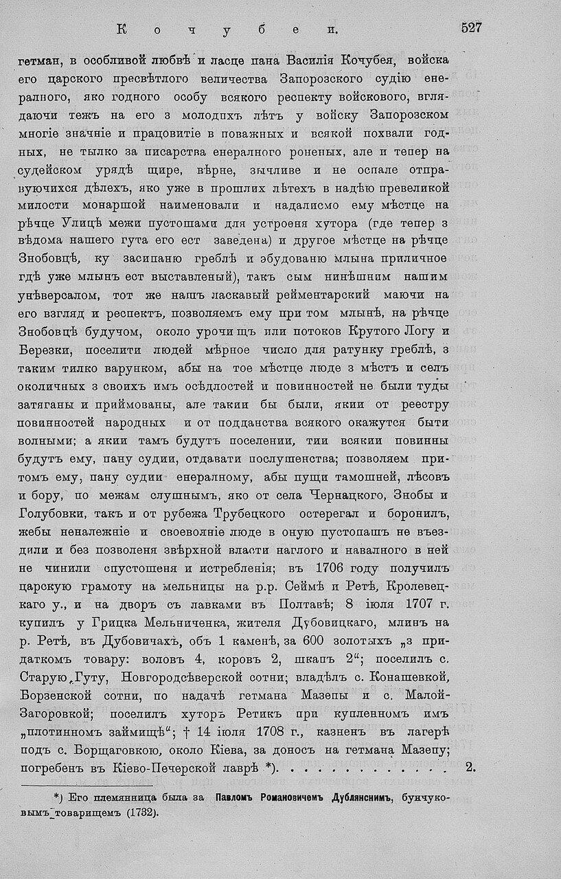 https://img-fotki.yandex.ru/get/765779/199368979.79/0_209d6e_f9503f80_XXXL.jpg