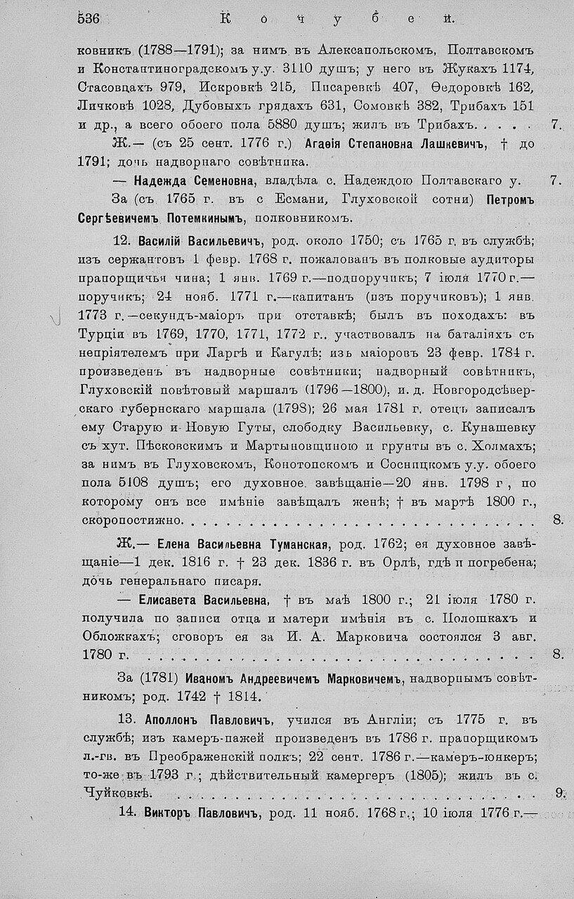 https://img-fotki.yandex.ru/get/765779/199368979.79/0_209d79_6ccf262d_XXXL.jpg