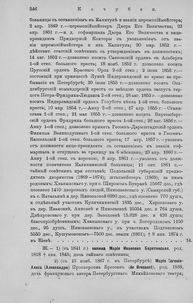 https://img-fotki.yandex.ru/get/765779/199368979.79/0_209d8a_ab7206fe_XXXL.jpg