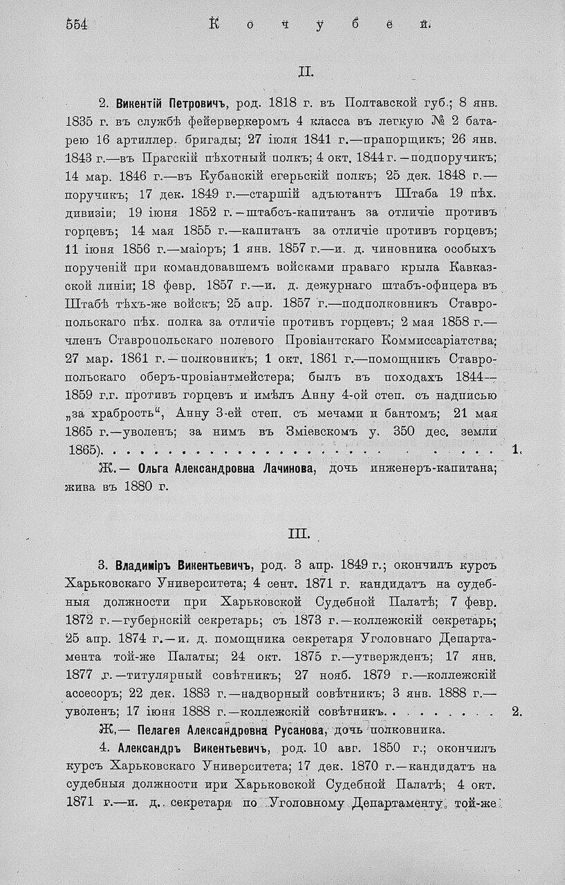 https://img-fotki.yandex.ru/get/765779/199368979.7a/0_209d94_7283e7ca_XXXL.jpg
