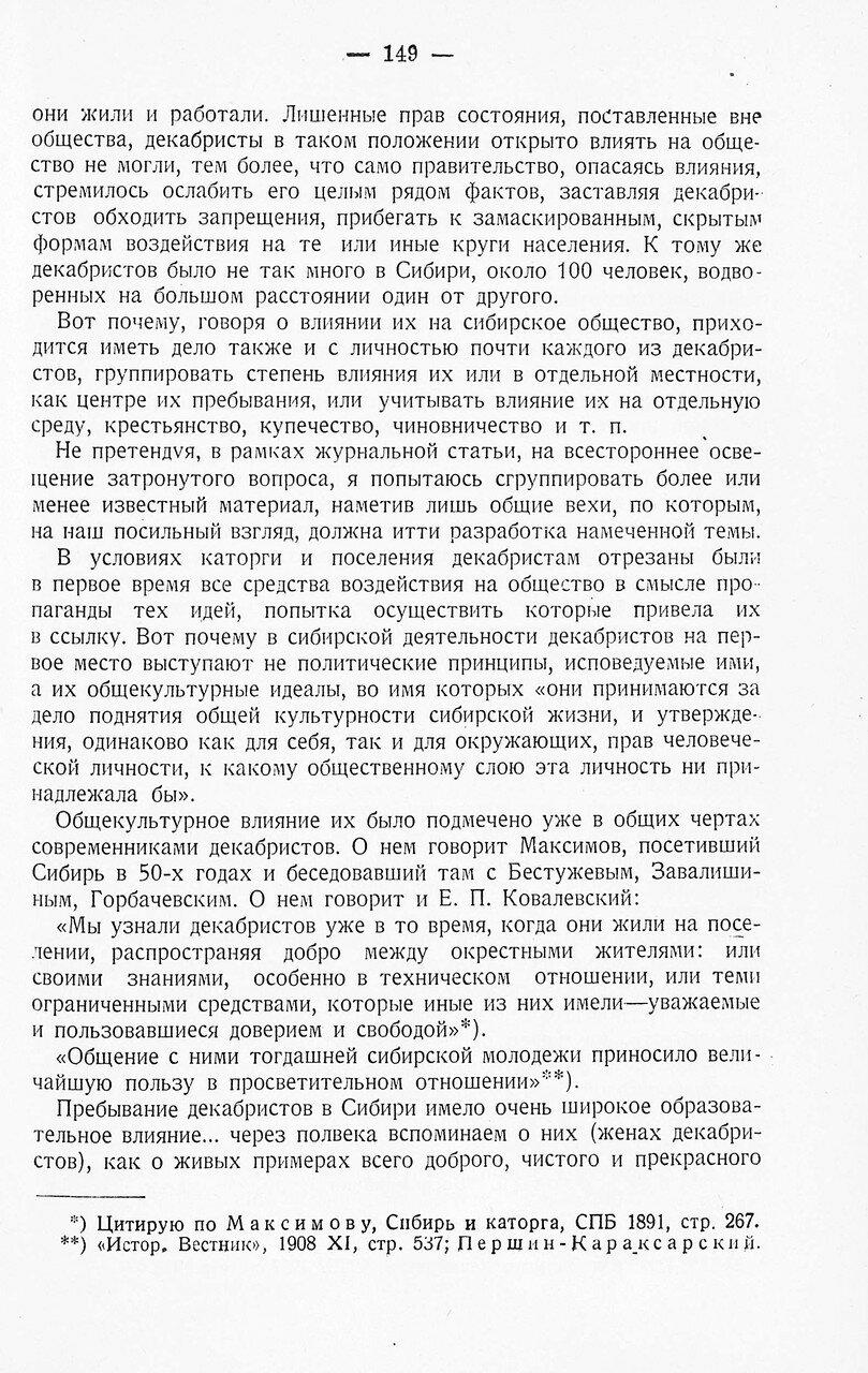 https://img-fotki.yandex.ru/get/765779/199368979.9a/0_213f79_962b995f_XXXL.jpg