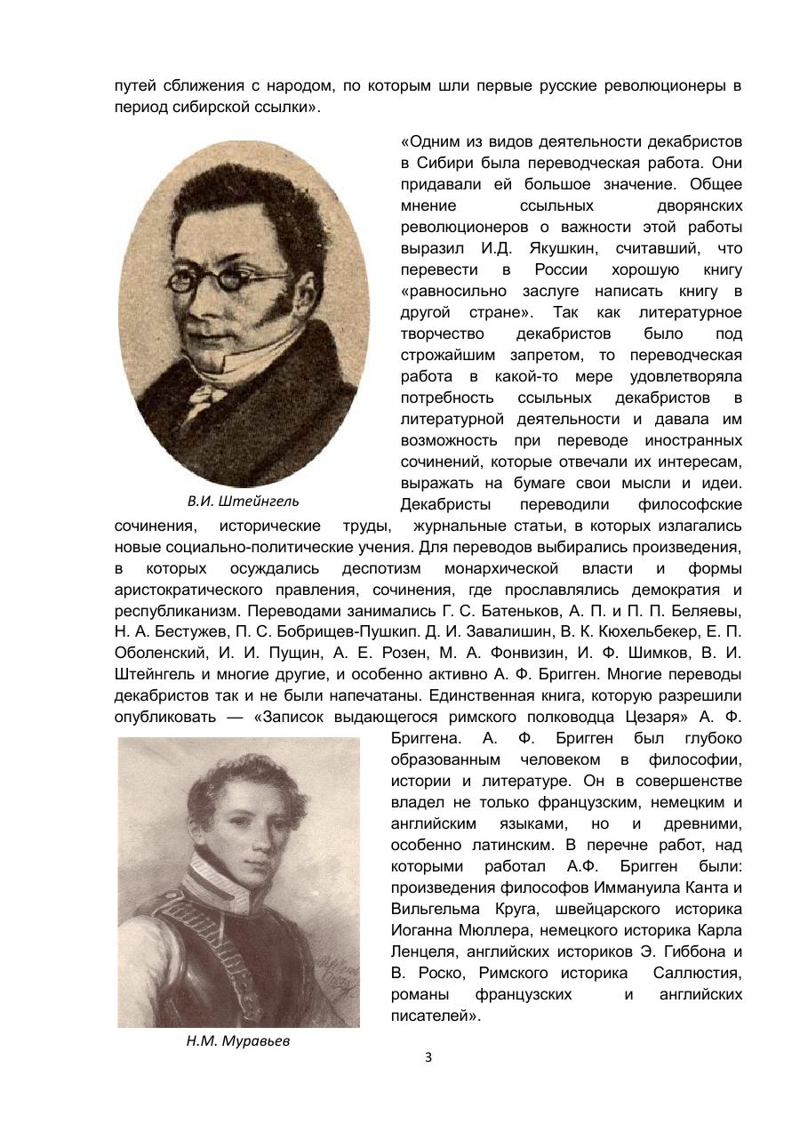 https://img-fotki.yandex.ru/get/765779/199368979.9a/0_213f9d_4d5de840_XXXL.png