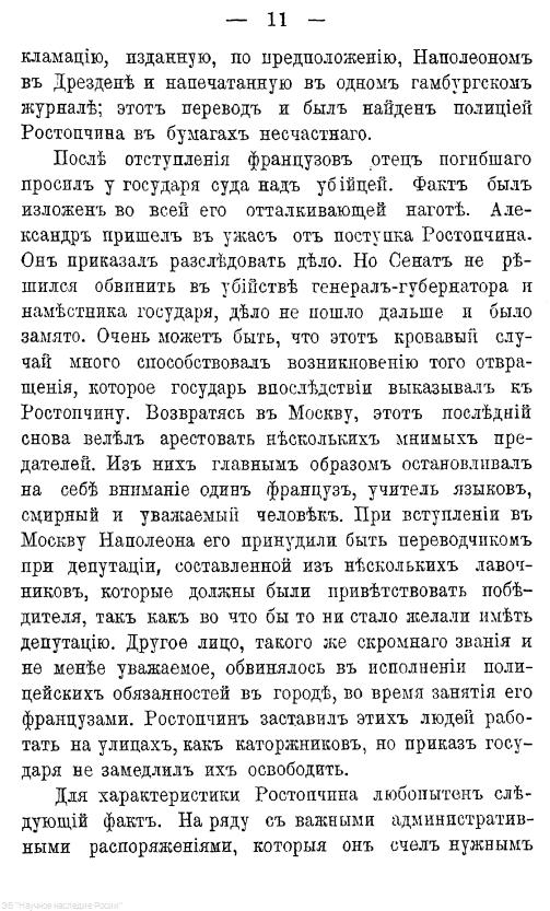 https://img-fotki.yandex.ru/get/765779/199368979.f8/0_220ec6_e91ae9e6_XXXL.png