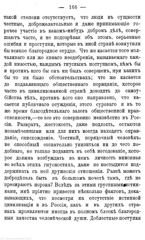 https://img-fotki.yandex.ru/get/765779/199368979.fb/0_220f61_d41440b0_XL.png