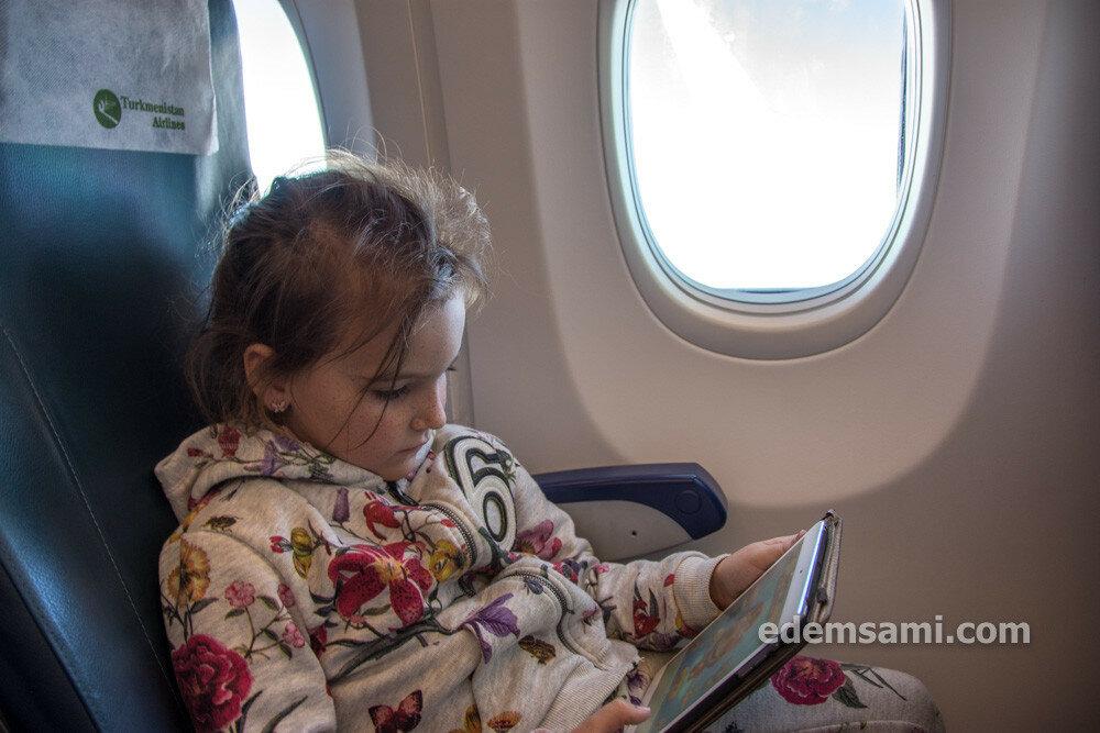 Туркменские авиалинии отзыв