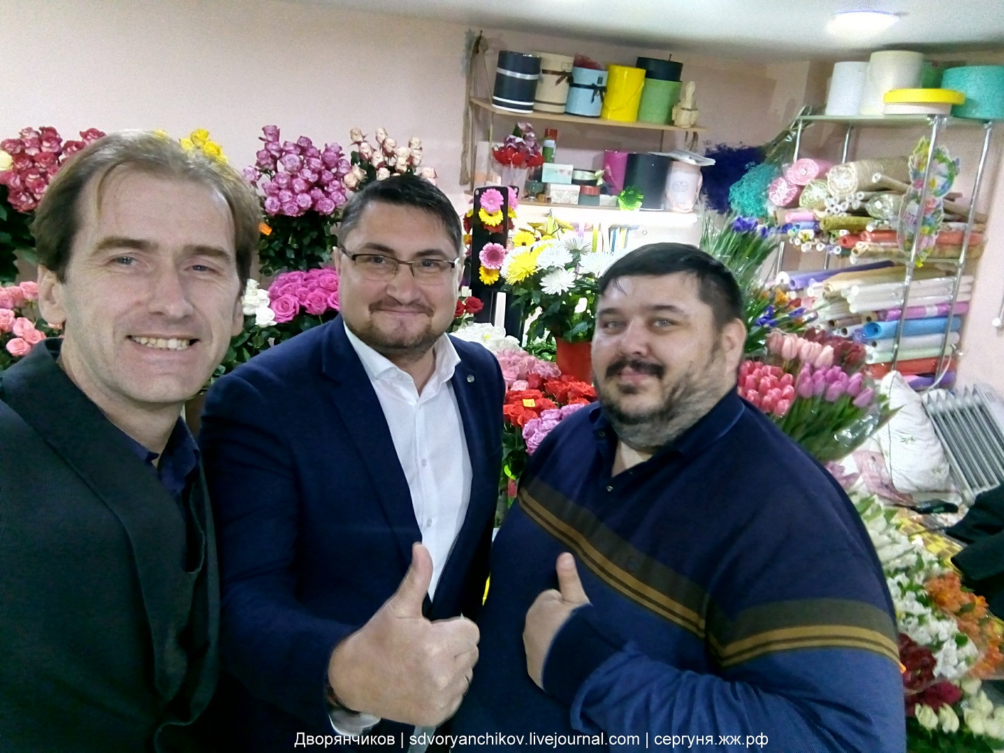 Дворянчиков Барахтенко Ульянов