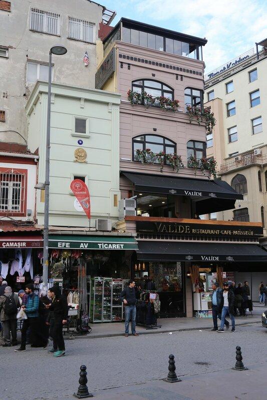 Стамбул. Банковский переулок (Bankacılar Sokak)
