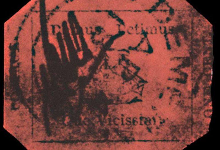Тайна одной марки (1 фото)
