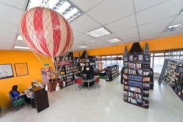 Как выглядит современная библиотека (39 фото)