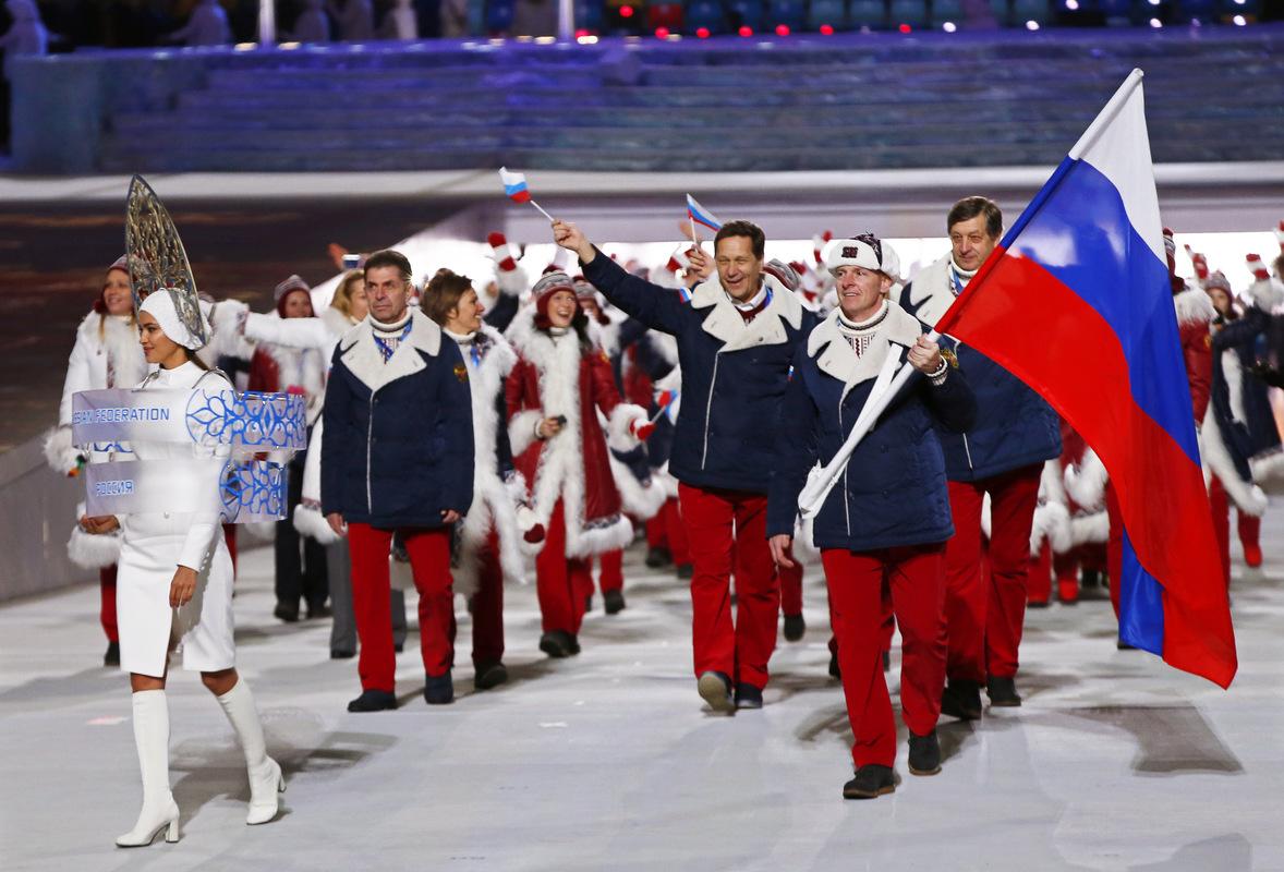 команда Олимпийские игры форма