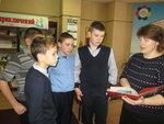 «Непокорённый Сталинград»