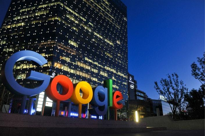 Google открыла центр искусственного интеллекта вПекине