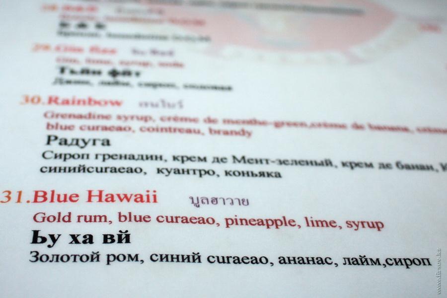thai_menu5.JPG