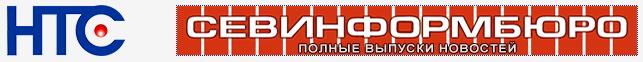 V-logo-nts-tv.com