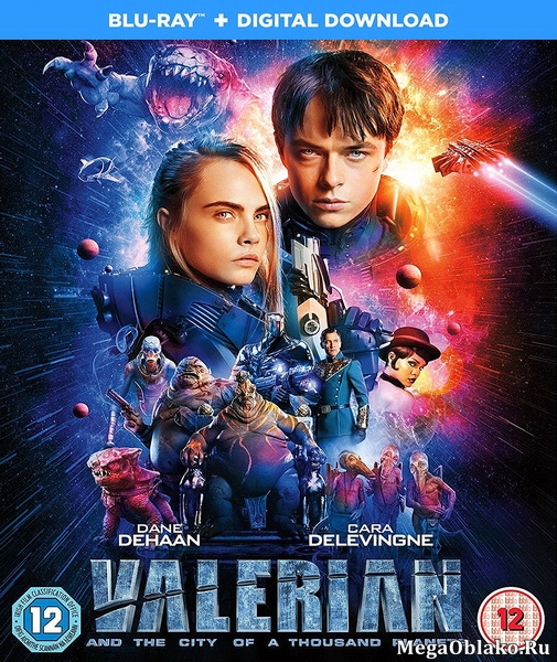 Валериан и город тысячи планет / Valerian and the City of a Thousand Planets (2017/BDRip/HDRip/3D)