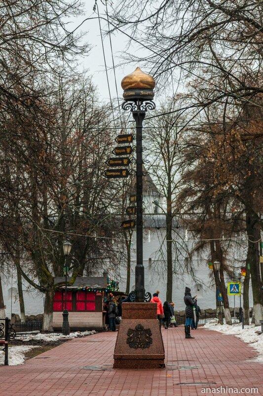 Указатель городов Золотого кольца, Ярославль