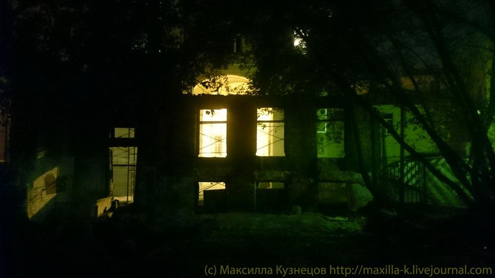 Московские развалины