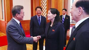 сестра Ким Чен Ына.jpg