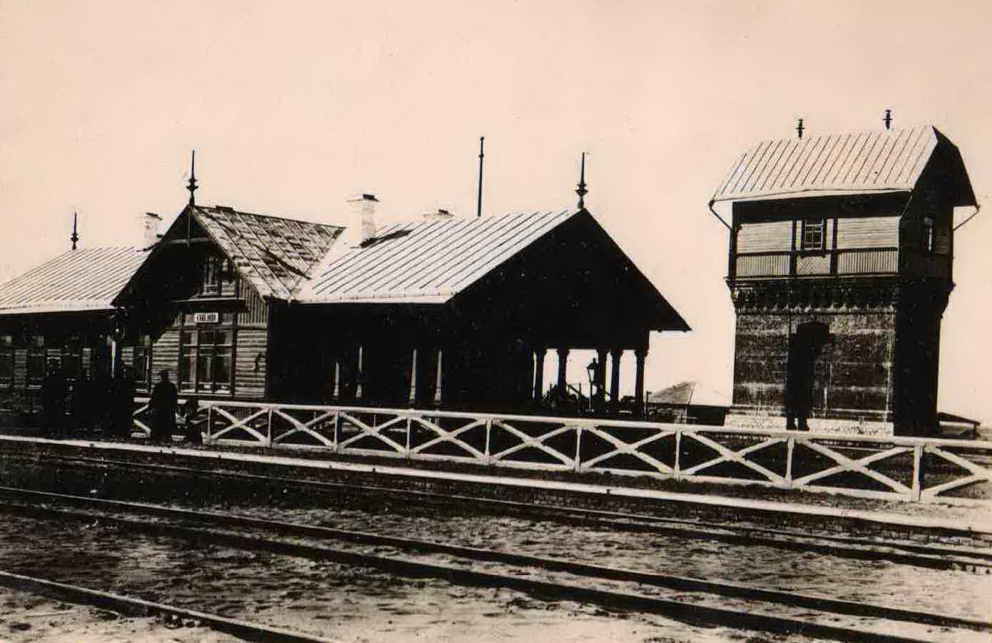 Станция Савелово