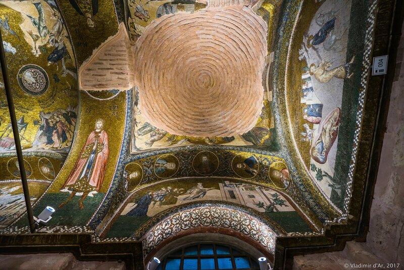 Первый компартимент. Мозаики и фрески монастыря Хора.
