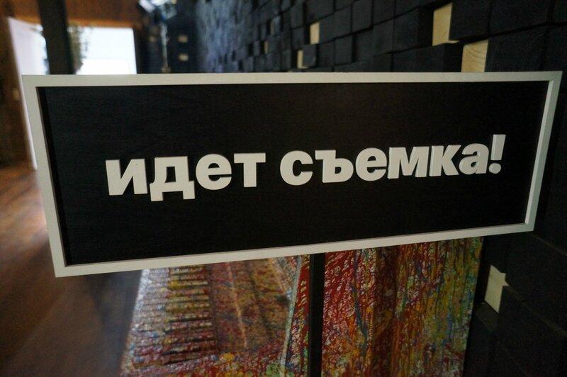 Съемка на НТВ